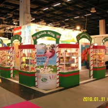 ISM Germany 2010